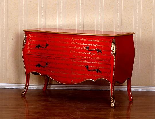 cerveny retro stolek